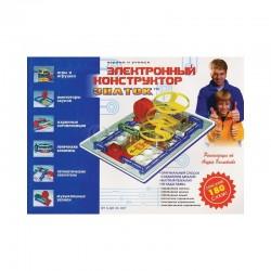 Electronic designer Expert 180 schemes